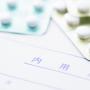 処方箋の薬の種類や量を変更することはできるのか